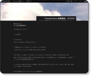 http://syounen.hatenadiary.com/